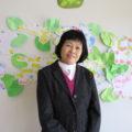 Kathy Tay Hirata